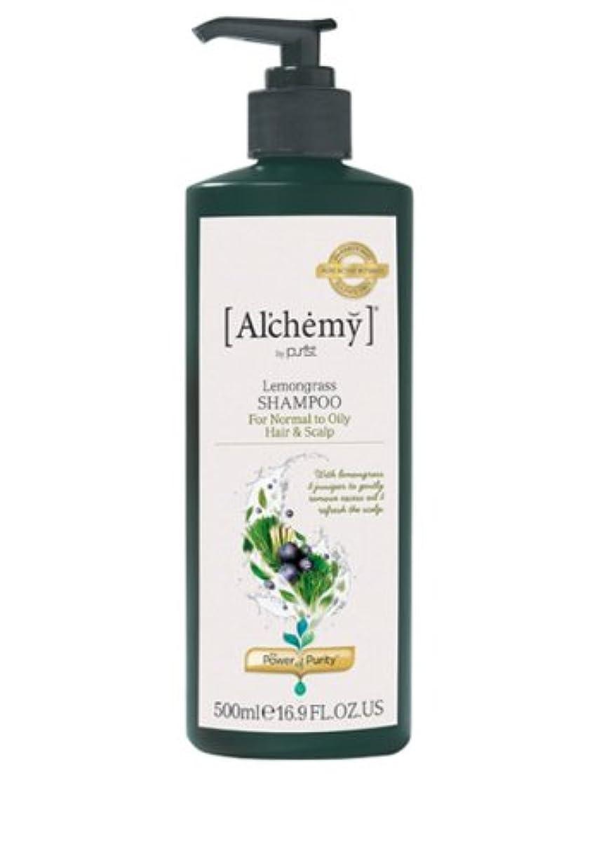 見つけた沼地顔料【Al'chemy(alchemy)】アルケミー レモングラスシャンプー(Lemongrass Shampoo)(オイリー髪用)お徳用500ml