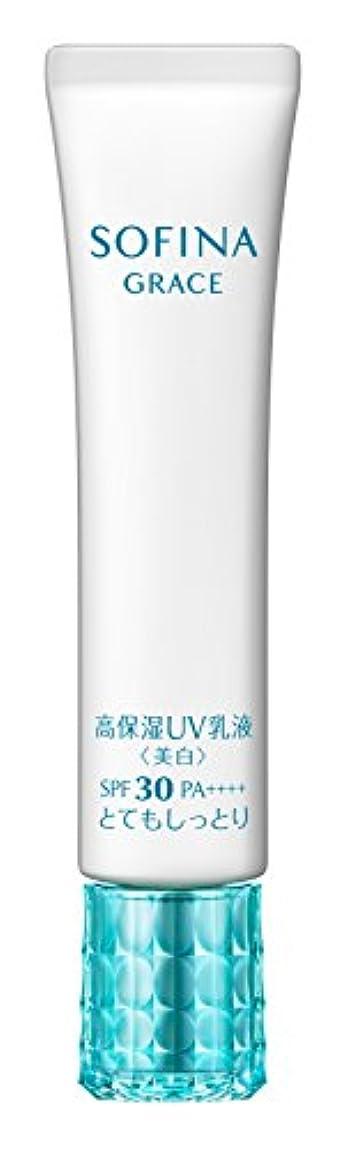 不快スクレーパー円形ソフィーナグレイス 高保湿UV乳液(美白)とてもしっとり SPF30 PA+++【医薬部外品】