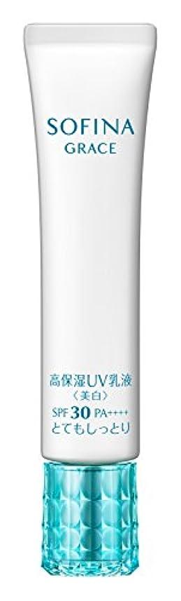サンドイッチ粘着性ものソフィーナグレイス 高保湿UV乳液(美白)とてもしっとり SPF30 PA+++【医薬部外品】