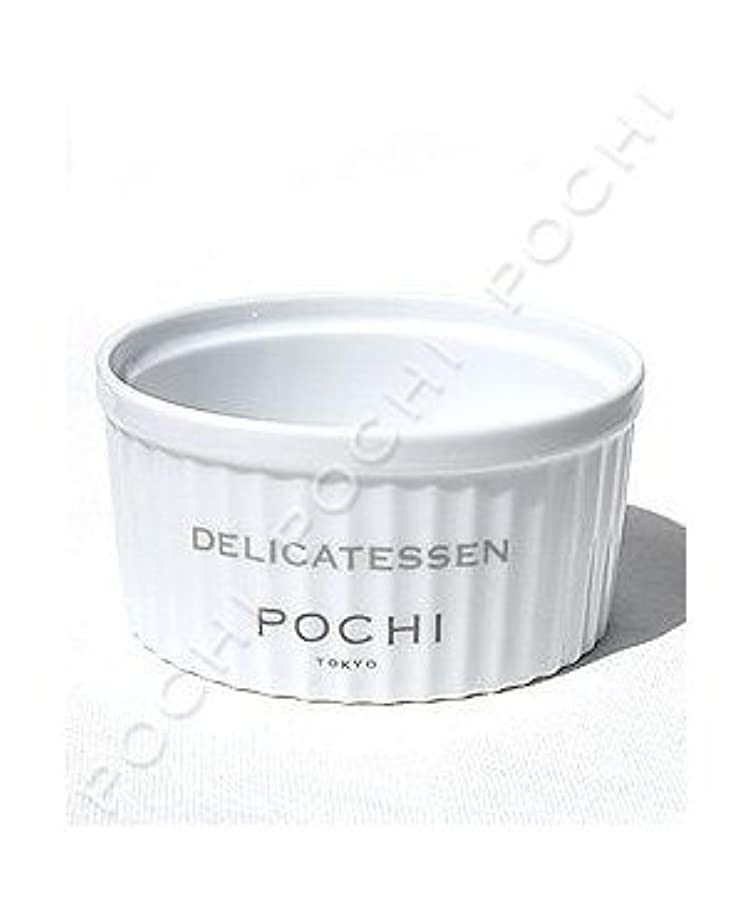 POCHI DELICATESSEN ORIGINAL ココット皿