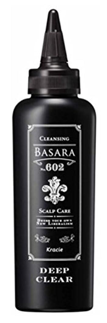 霜音楽を聴く教えてサロンモード(Salon Mode) クラシエ バサラ スカルプクレンジング ディープクリア 602 200g