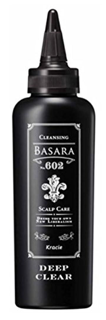 スムーズに反発遷移サロンモード(Salon Mode) クラシエ バサラ スカルプクレンジング ディープクリア 602 200g