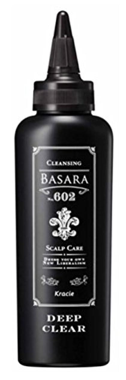 どのくらいの頻度で寛解人柄サロンモード(Salon Mode) クラシエ バサラ スカルプクレンジング ディープクリア 602 200g