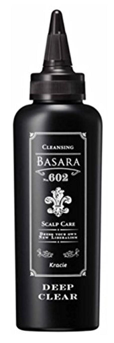 把握レポートを書く備品サロンモード(Salon Mode) クラシエ バサラ スカルプクレンジング ディープクリア 602 200g