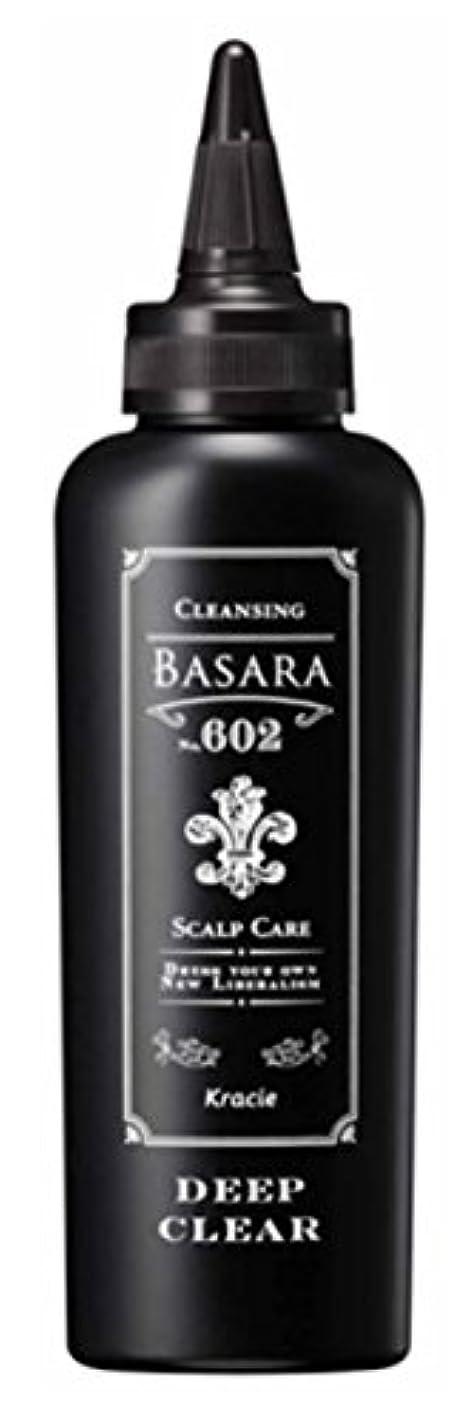 舌な活性化する柔和サロンモード(Salon Mode) クラシエ バサラ スカルプクレンジング ディープクリア 602 200g