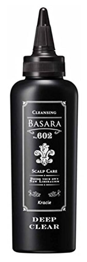 気になる知的簡単なサロンモード(Salon Mode) クラシエ バサラ スカルプクレンジング ディープクリア 602 200g