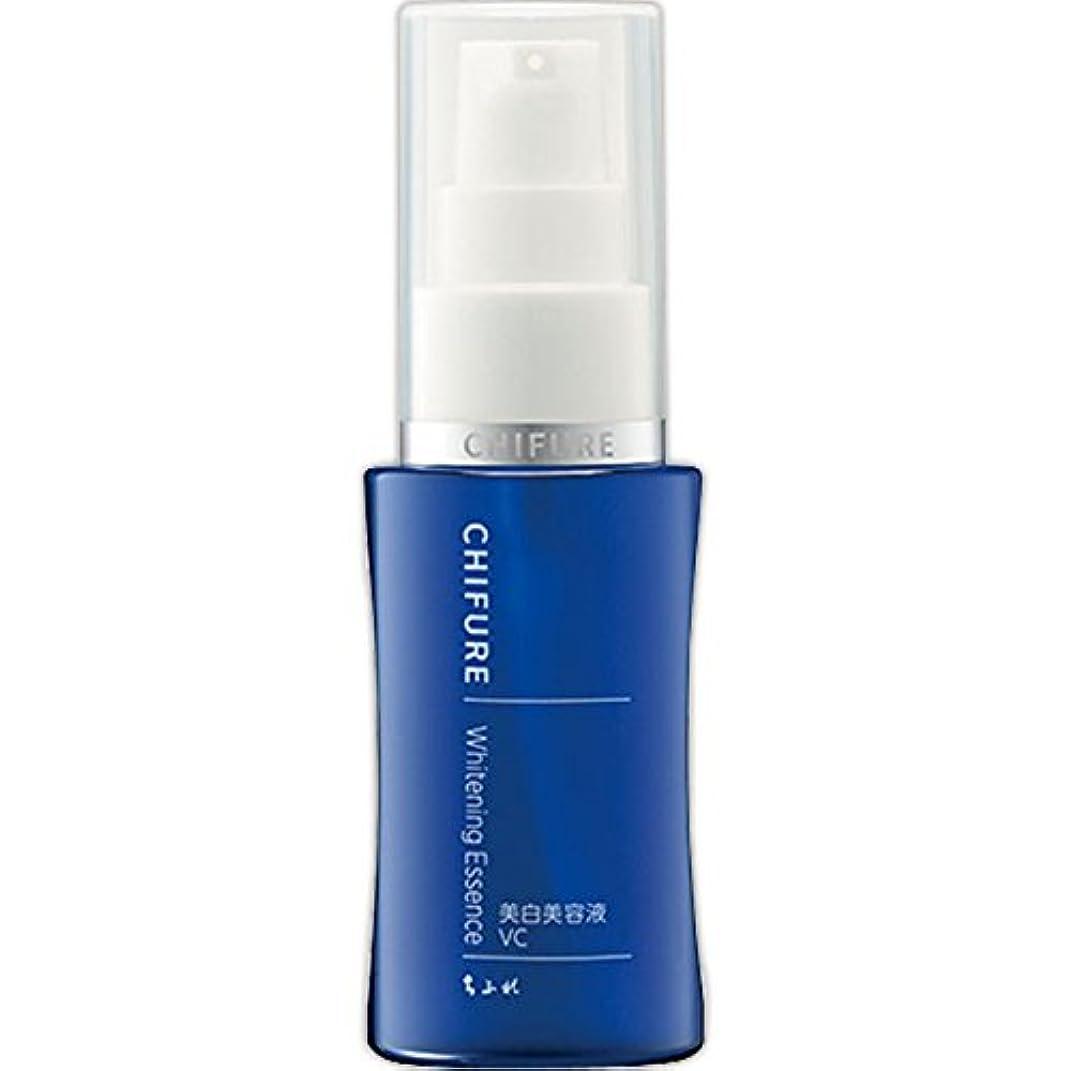等ミリメートル対応するちふれ化粧品 美白美容液 VC 30ML (医薬部外品)