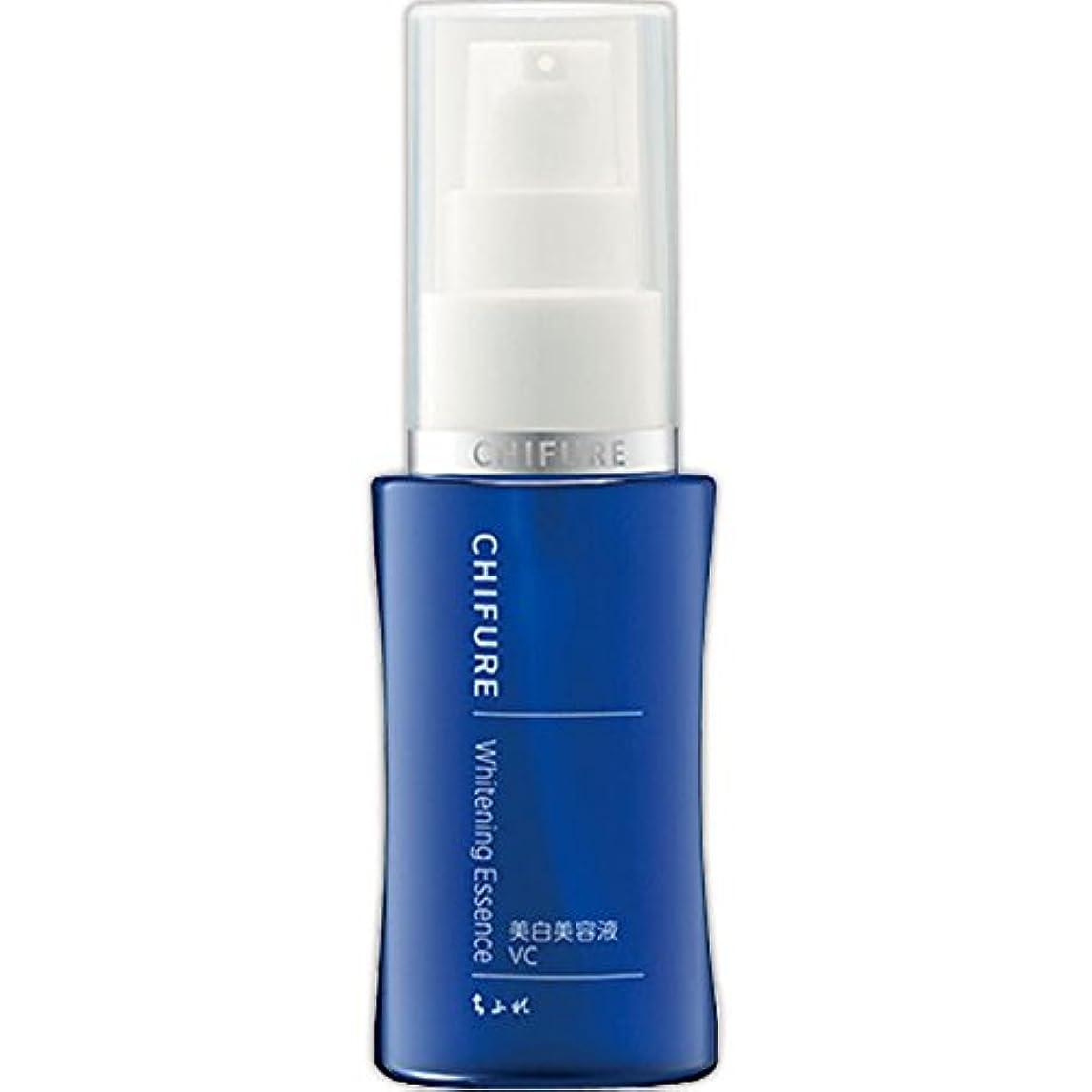 期待するひらめきゾーンちふれ化粧品 美白美容液 VC 30ML (医薬部外品)