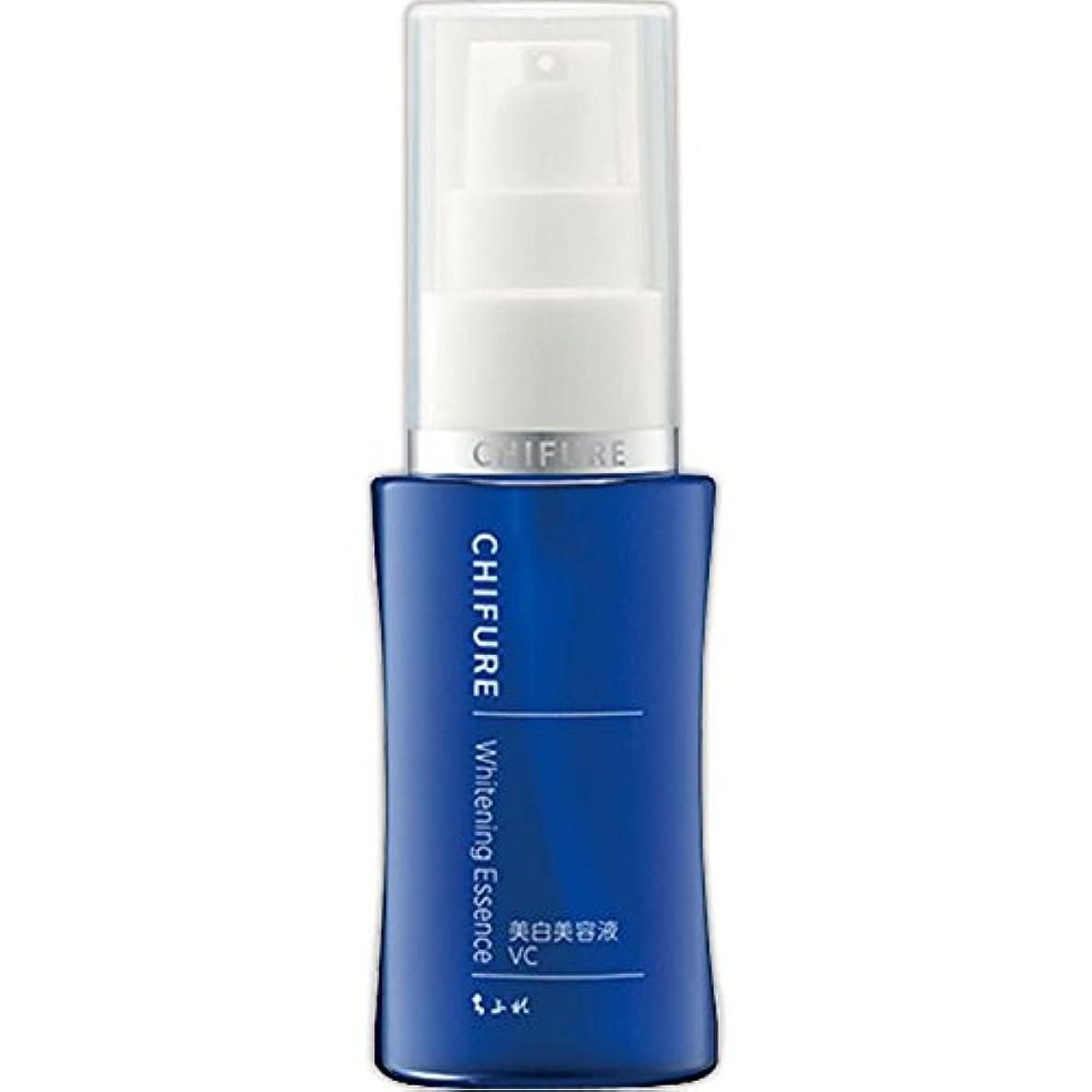 バズヨーグルトフレームワークちふれ化粧品 美白美容液 VC 30ML (医薬部外品)