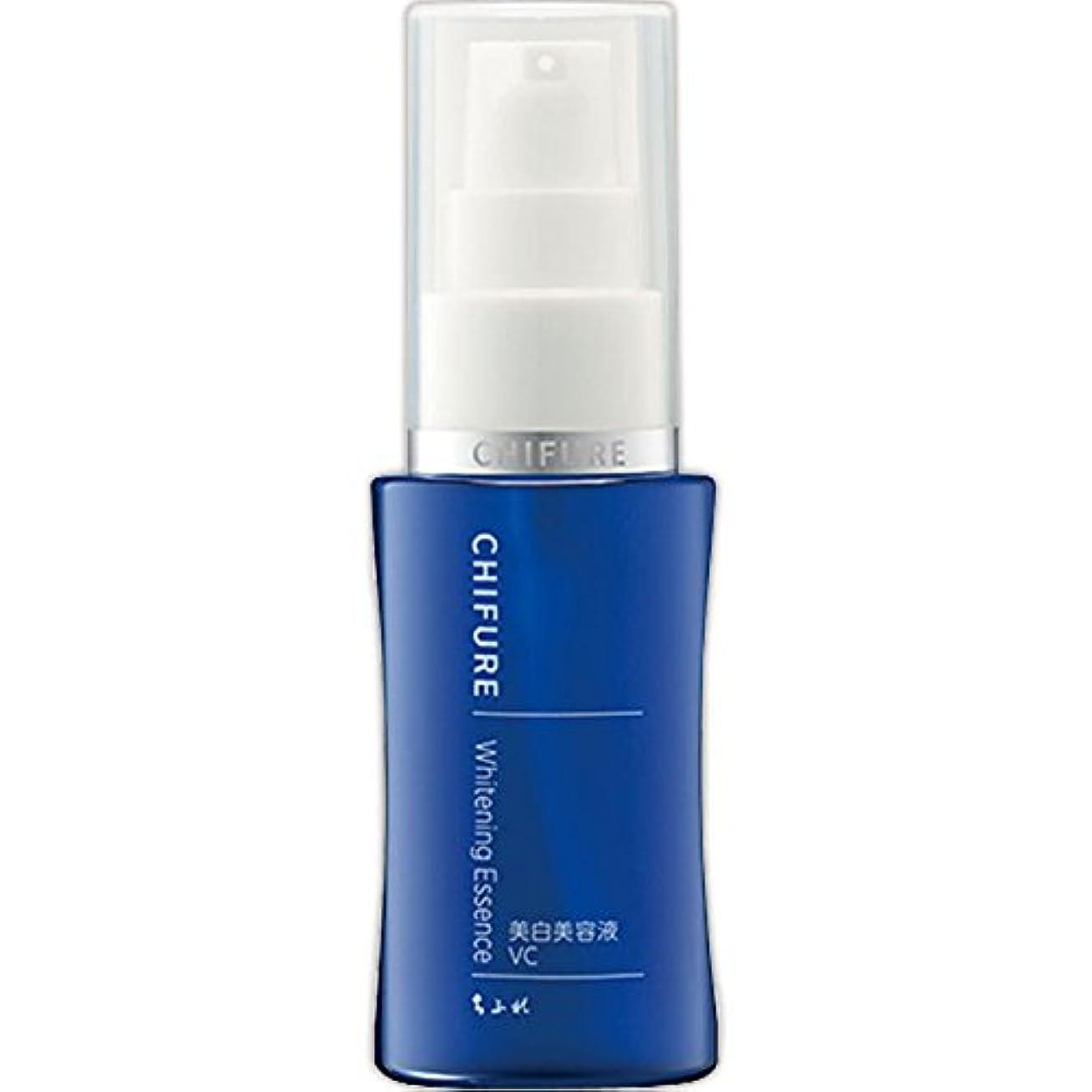 うなり声仕える影響力のあるちふれ化粧品 美白美容液 VC 30ML (医薬部外品)