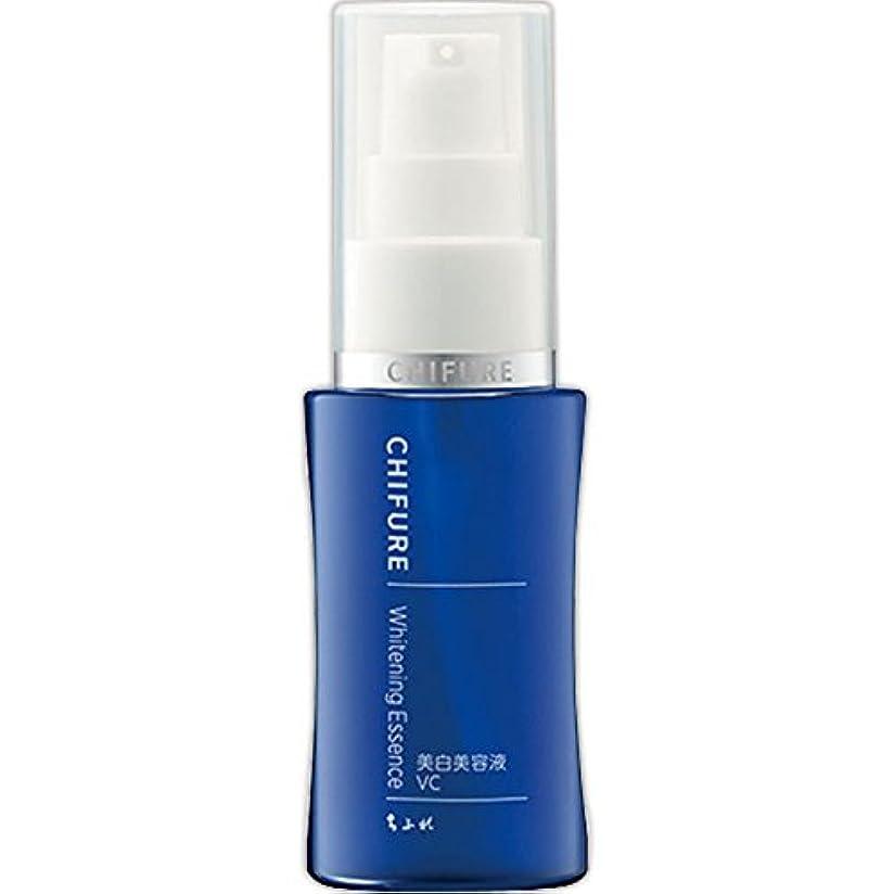 デュアル信仰上下するちふれ化粧品 美白美容液 VC 30ML (医薬部外品)