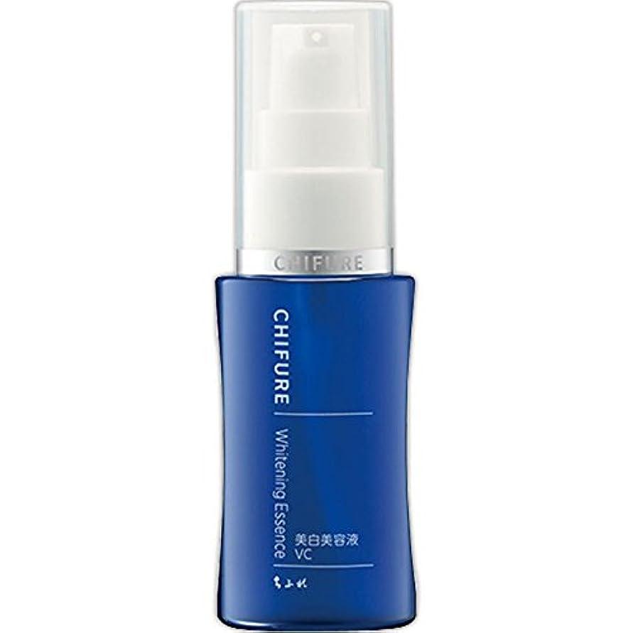 パンサーポルティコ振動するちふれ化粧品 美白美容液 VC 30ML (医薬部外品)