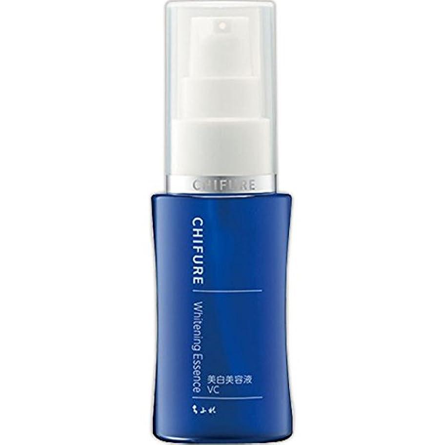 世紀関与する欲望ちふれ化粧品 美白美容液 VC 30ML (医薬部外品)