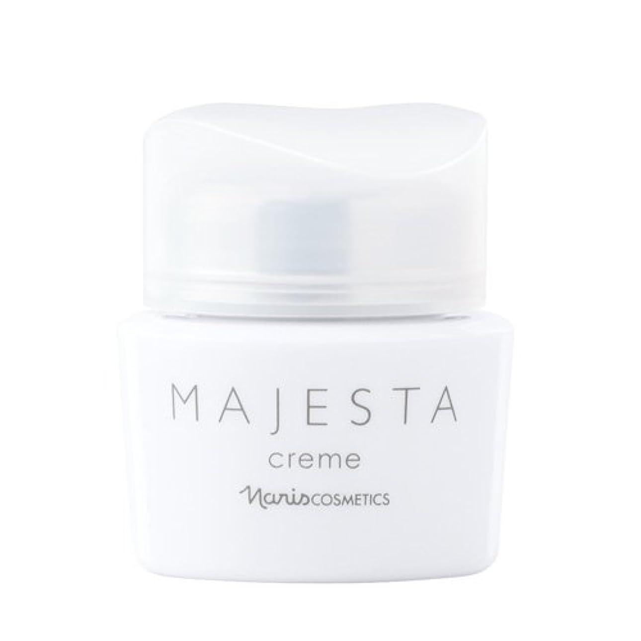 頭巨大調整可能ナリス化粧品 マジェスタ クリーム(クリーム)25g