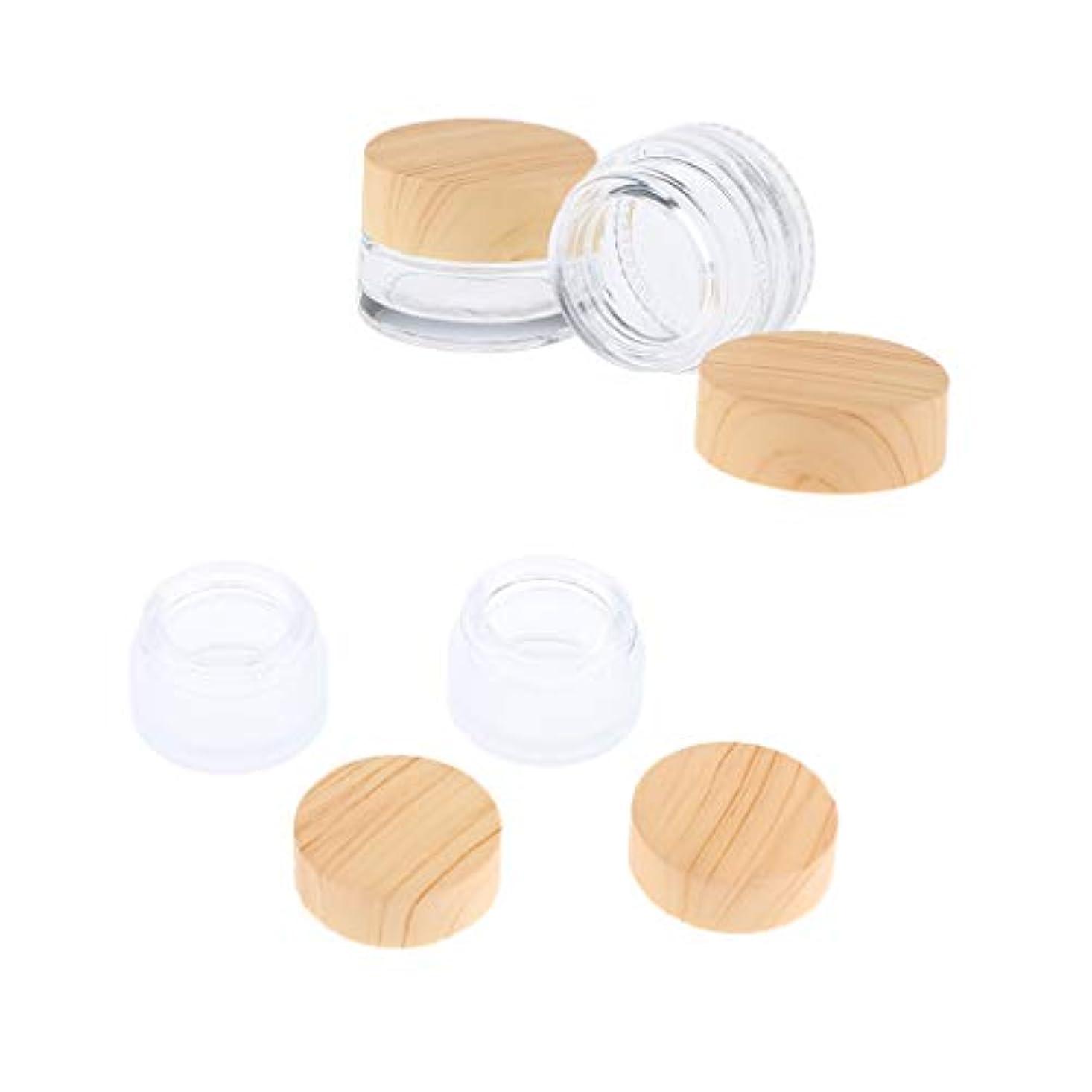 コピーベッド木製4本ミニサンプルボトル化粧品メイクアップジャーポットクリームリップクリームコンテナ5グラム