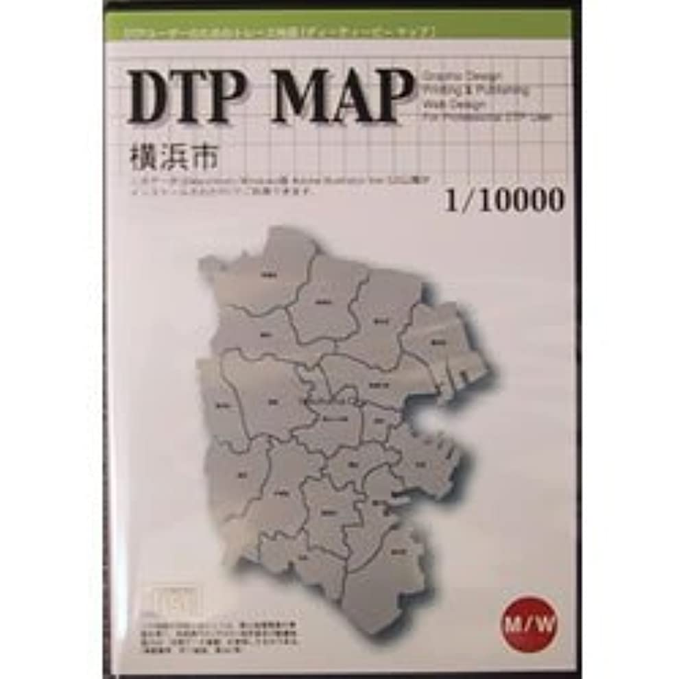 偽物技術者愛撫DTP MAP 横浜市