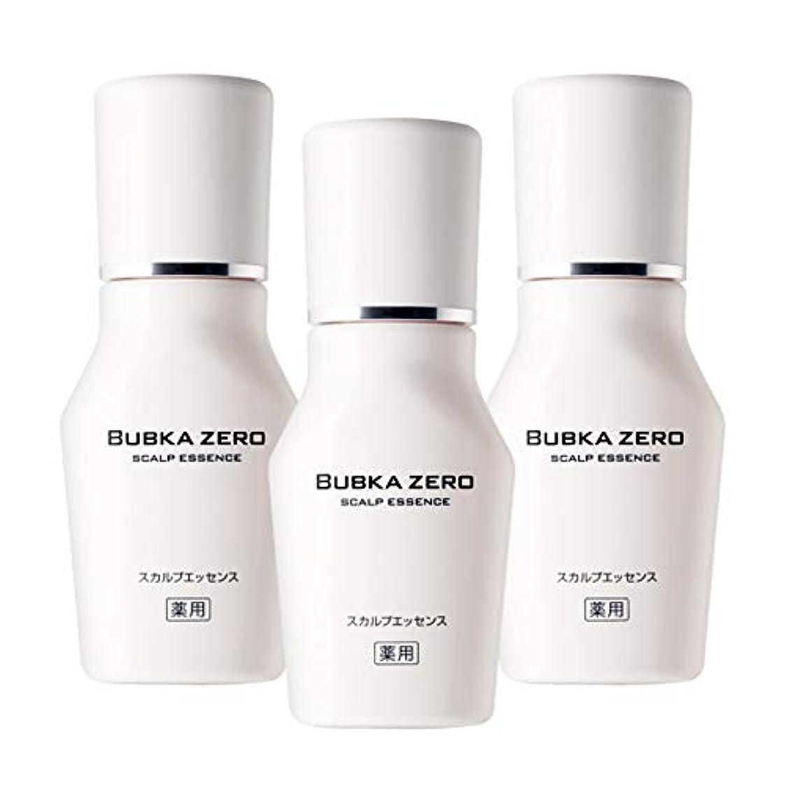 ブロー肥満議会【医薬部外品】BUBKA(ブブカ)薬用 スカルプエッセンス 育毛剤 BUBKA ZERO (ブブカ ゼロ)3本セット