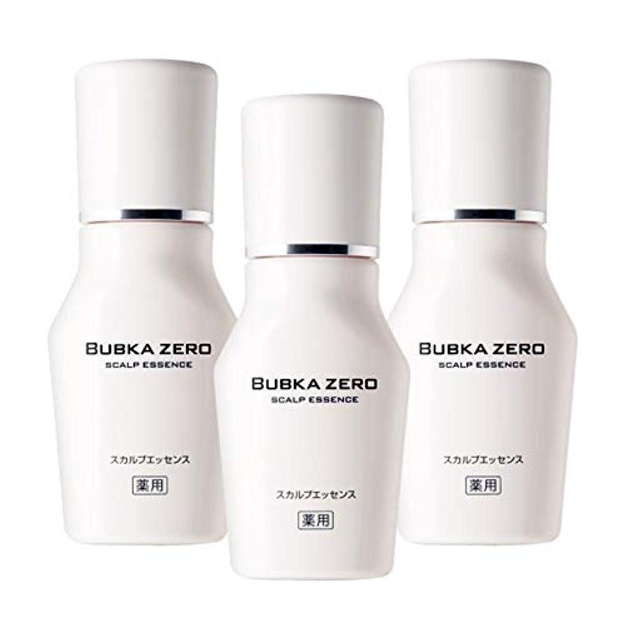 タフ狂乱番目【医薬部外品】BUBKA(ブブカ)薬用 スカルプエッセンス 育毛剤 BUBKA ZERO (ブブカ ゼロ)3本セット