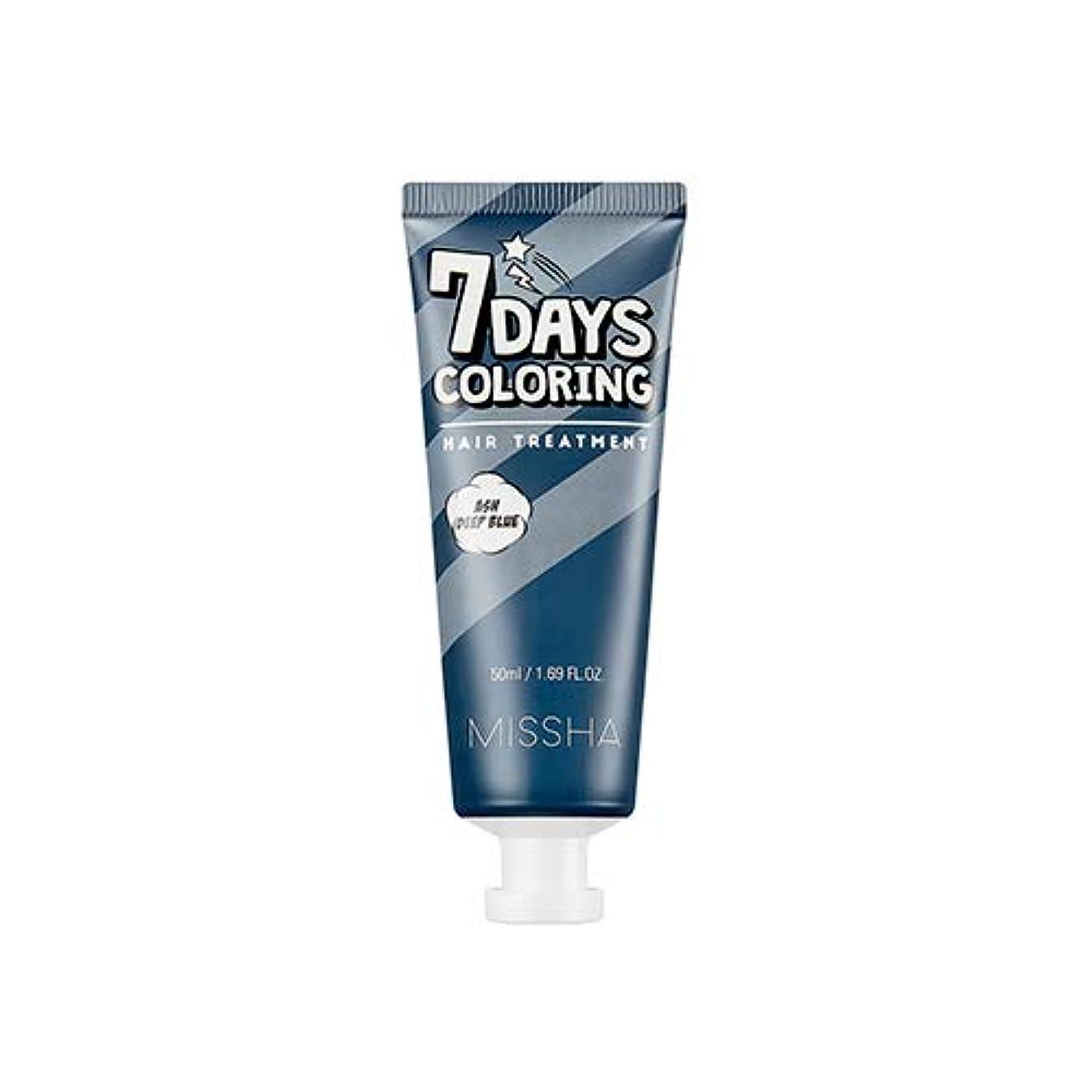煙突混合した誤ってミシャ セブンデイズカラーリングヘアトリートメント 50ml / MISSHA 7 Days Coloring Hair Treatment # Ash Deep Blue [並行輸入品]
