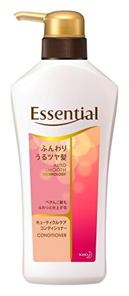 お茶公演固体エッセンシャル コンディショナー ふんわりうるツヤ髪 ポンプ 480ml