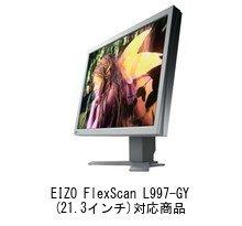メディアカバーマーケット EIZO FlexScan L997-GY [21.3インチスクエア(1600x1200)]機種用 【ブルーライトカット 反射防止 指紋防止 気泡レス 抗菌 液晶保護フィルム】