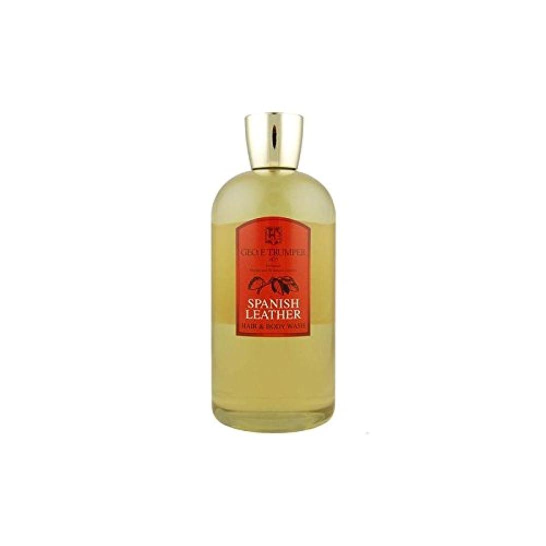 法的哲学者肥料革の髪とボディウォッシュスペイン語 - 500ボトル x2 - Trumpers Spanish Leather Hair and Body Wash - 500mlTravel Bottle (Pack of 2) [...