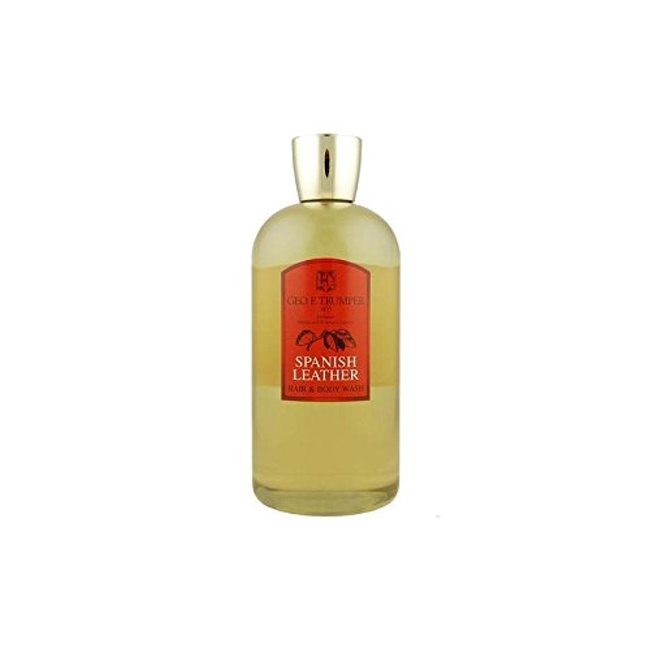 未就学絶縁する蜜革の髪とボディウォッシュスペイン語 - 500ボトル x2 - Trumpers Spanish Leather Hair and Body Wash - 500mlTravel Bottle (Pack of 2) [...