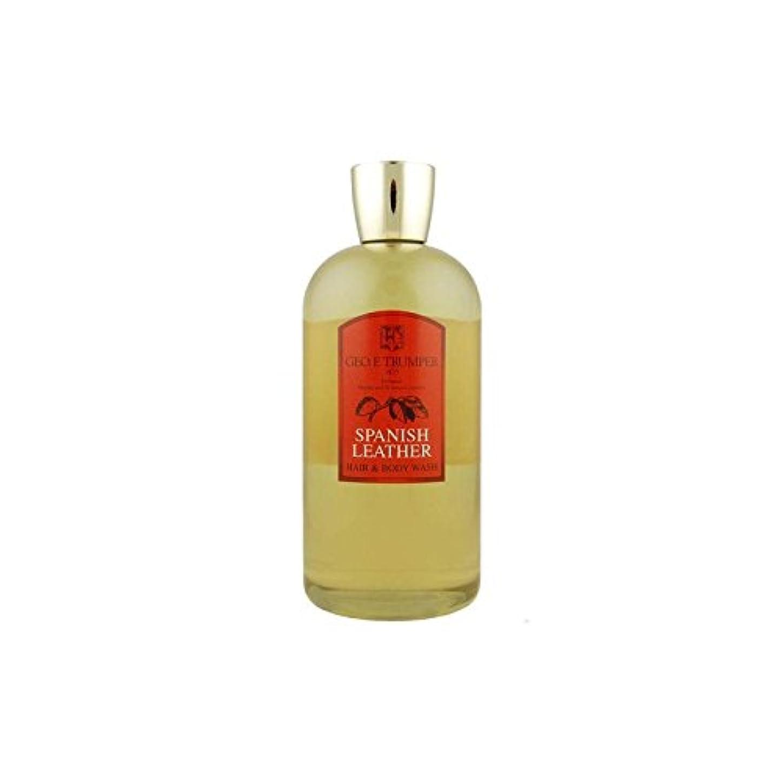 グローブ前方へ獲物革の髪とボディウォッシュスペイン語 - 500ボトル x2 - Trumpers Spanish Leather Hair and Body Wash - 500mlTravel Bottle (Pack of 2) [...