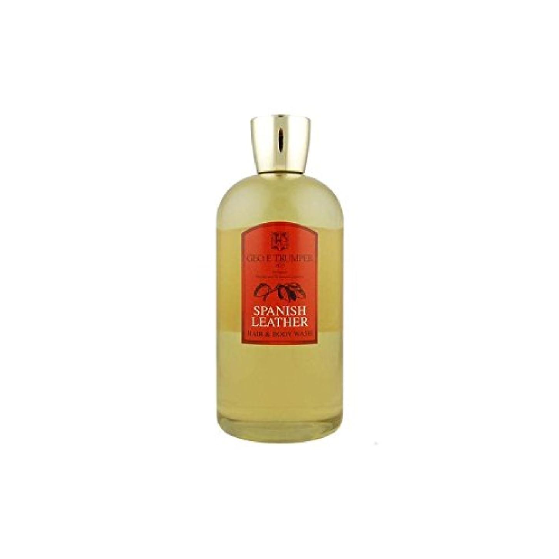 不道徳大ヒューバートハドソン革の髪とボディウォッシュスペイン語 - 500ボトル x2 - Trumpers Spanish Leather Hair and Body Wash - 500mlTravel Bottle (Pack of 2) [並行輸入品]