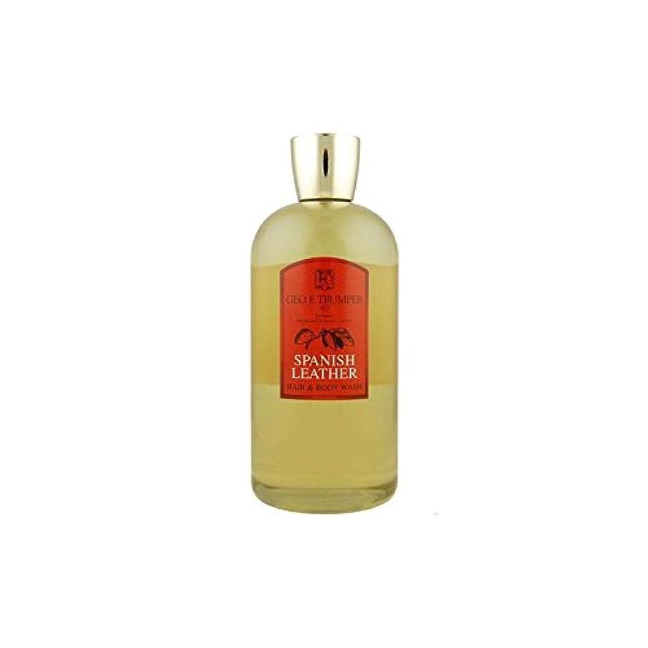 謎めいた質量薄汚い革の髪とボディウォッシュスペイン語 - 500ボトル x4 - Trumpers Spanish Leather Hair and Body Wash - 500mlTravel Bottle (Pack of 4) [...