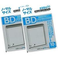 【コミコミスタジオ】透明ブルーレイケースカバー10枚入り《2パックセット》