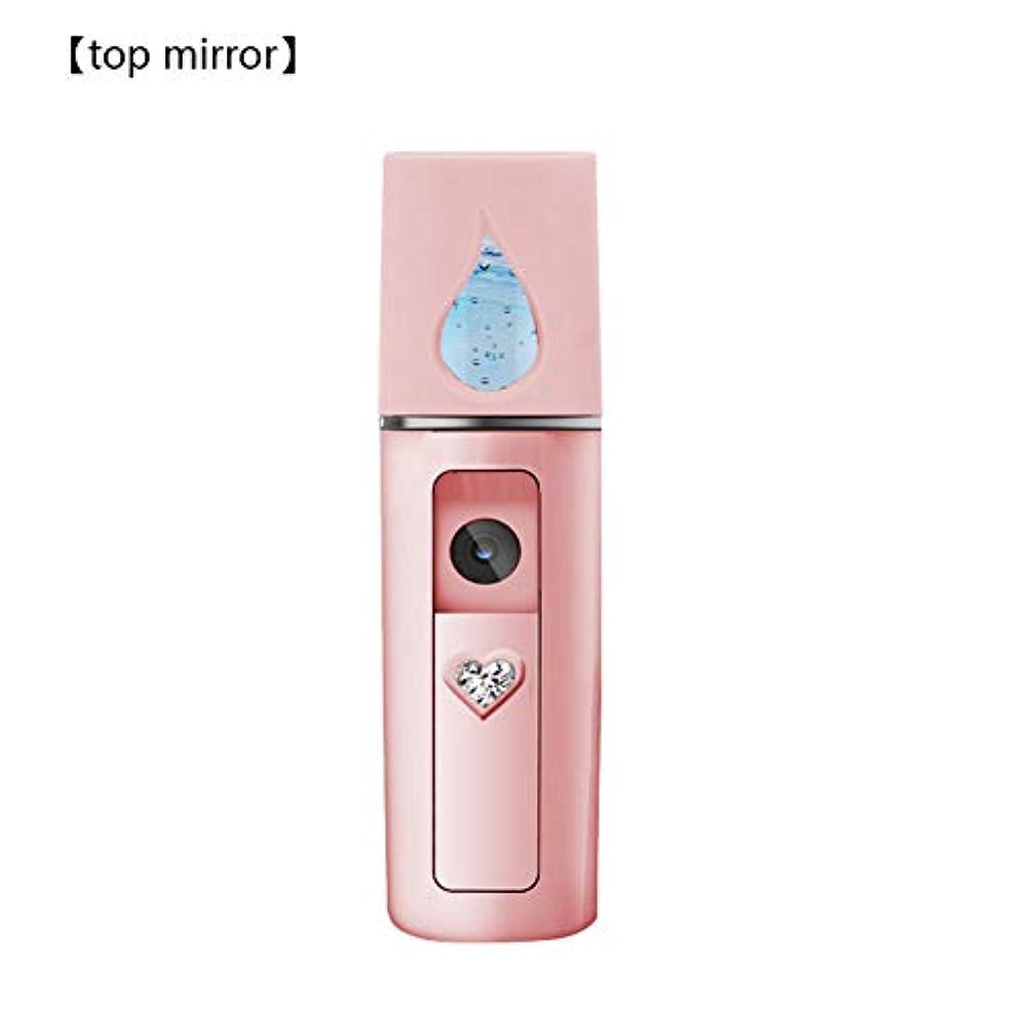 りんご前投薬避ける冷たい保湿スプレー、美しいフェイシャルスプレーメイクアップミラー。 USB充電インターフェイスは、まつげエクステンション用の高度な保湿フェイシャルスチームです (Color : Pink-B)