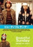Beautiful Sunday(1998)