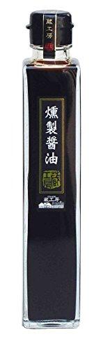 蔵工房 大分県産国産大豆使用(燻製醤油)(200ml)