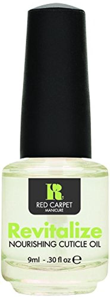 デッド文言嫌いNEW Red Carpet Manicure Revitalize Nourishing Cuticle Oil Nail Rehydrate Polish by Red Carpet Manicure