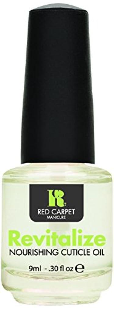 先例現在やむを得ないNEW Red Carpet Manicure Revitalize Nourishing Cuticle Oil Nail Rehydrate Polish by Red Carpet Manicure