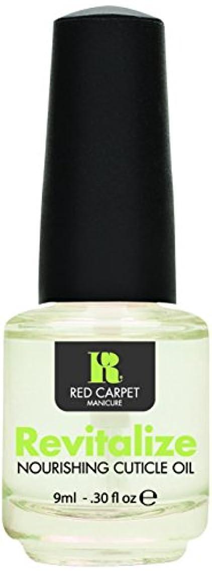 遮るサイクロプス強調するNEW Red Carpet Manicure Revitalize Nourishing Cuticle Oil Nail Rehydrate Polish by Red Carpet Manicure