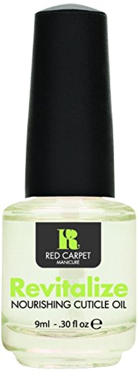 花弁ジャンプ蓮NEW Red Carpet Manicure Revitalize Nourishing Cuticle Oil Nail Rehydrate Polish by Red Carpet Manicure