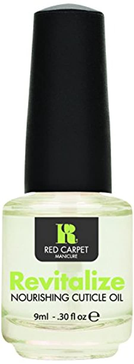 芽練習した予想外NEW Red Carpet Manicure Revitalize Nourishing Cuticle Oil Nail Rehydrate Polish by Red Carpet Manicure