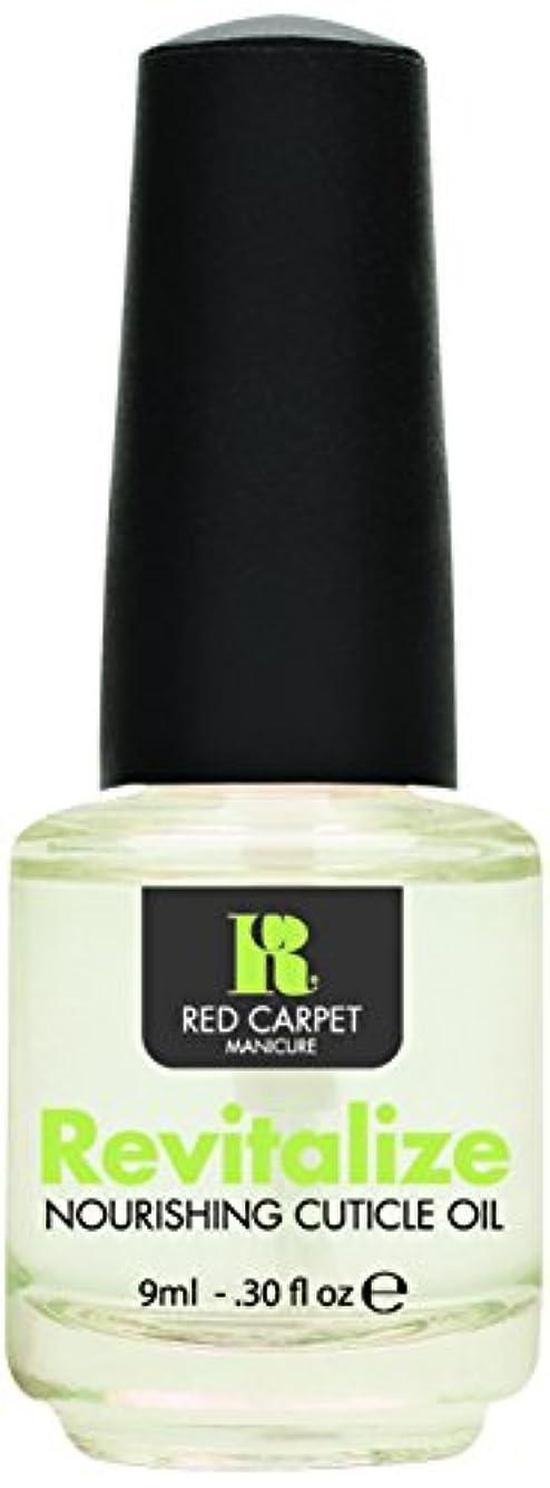 バーチャルマージ同一のNEW Red Carpet Manicure Revitalize Nourishing Cuticle Oil Nail Rehydrate Polish by Red Carpet Manicure