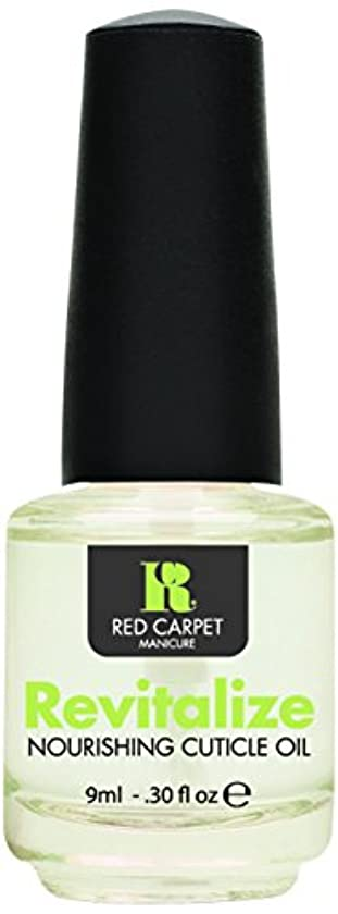 石の虫を数える激しいNEW Red Carpet Manicure Revitalize Nourishing Cuticle Oil Nail Rehydrate Polish by Red Carpet Manicure