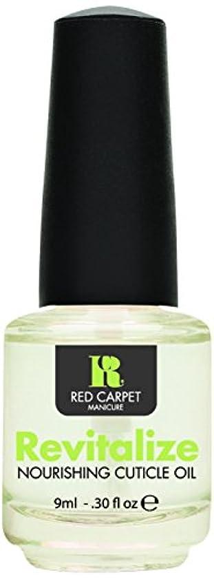 自治割れ目診断するNEW Red Carpet Manicure Revitalize Nourishing Cuticle Oil Nail Rehydrate Polish by Red Carpet Manicure