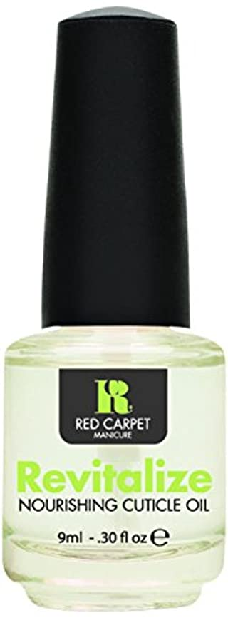 受賞雷雨コンデンサーNEW Red Carpet Manicure Revitalize Nourishing Cuticle Oil Nail Rehydrate Polish by Red Carpet Manicure
