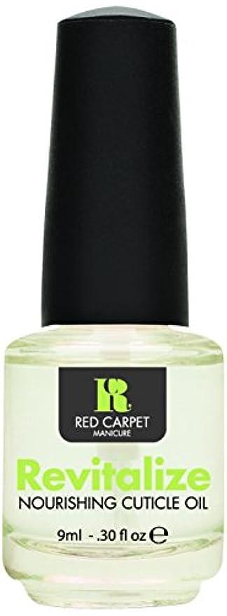 風変わりなリラックス細分化するNEW Red Carpet Manicure Revitalize Nourishing Cuticle Oil Nail Rehydrate Polish by Red Carpet Manicure