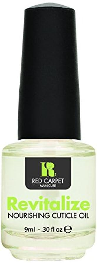 チーム慢性的スカーフNEW Red Carpet Manicure Revitalize Nourishing Cuticle Oil Nail Rehydrate Polish by Red Carpet Manicure