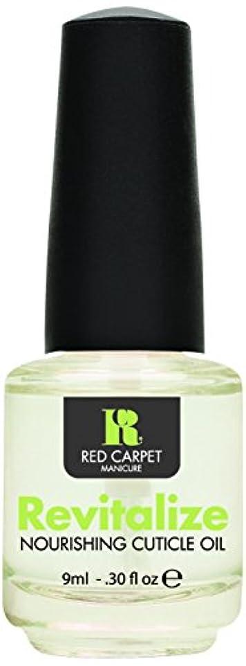 柱汚物悩みNEW Red Carpet Manicure Revitalize Nourishing Cuticle Oil Nail Rehydrate Polish by Red Carpet Manicure