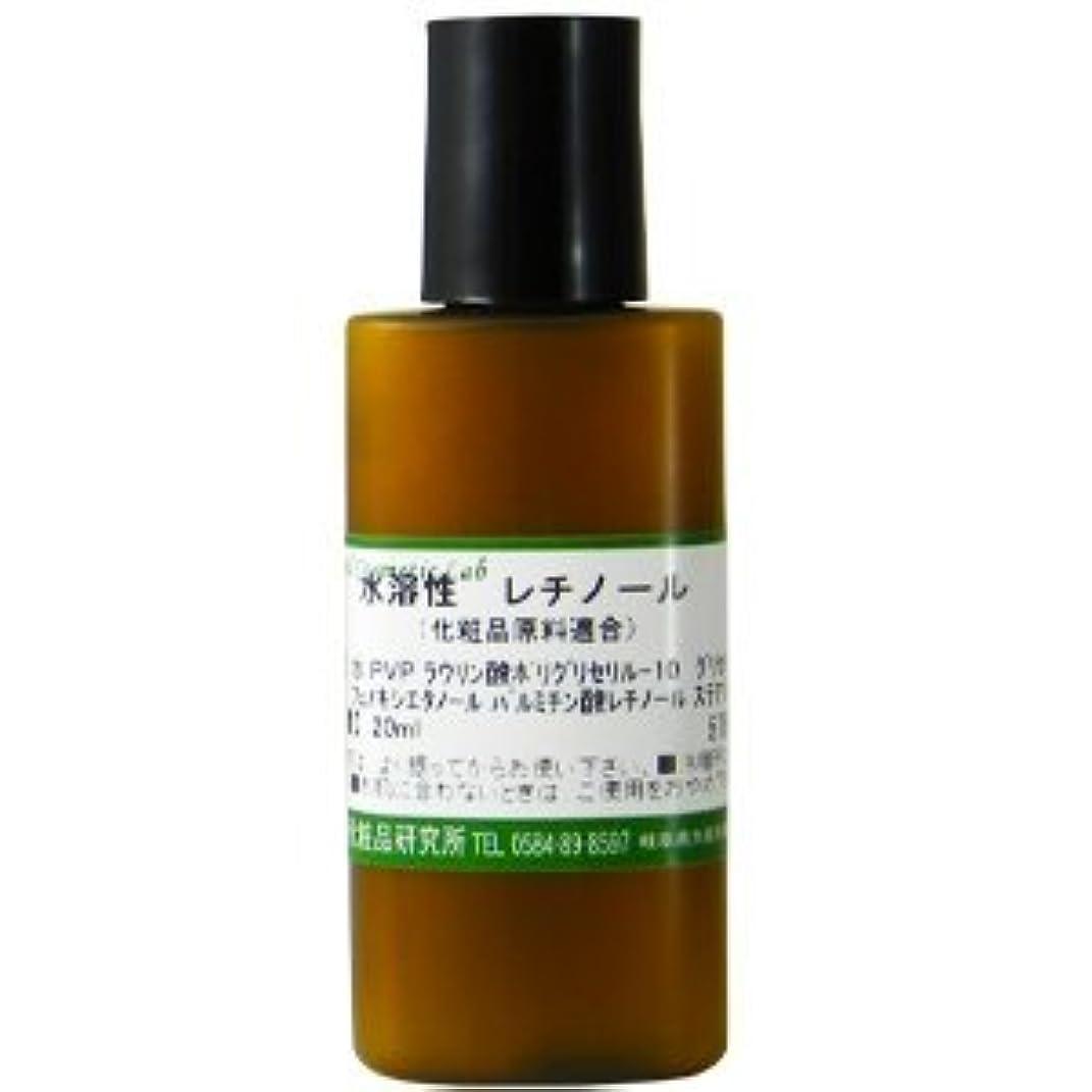 連続した隔離する確執水溶性 レチノール 化粧品原料 20ml