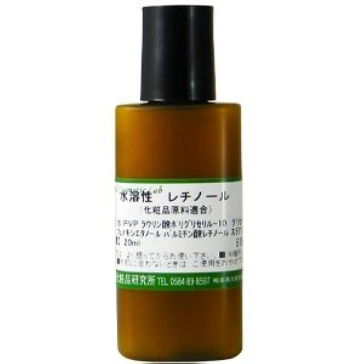 接尾辞タール合図水溶性 レチノール 化粧品原料 20ml