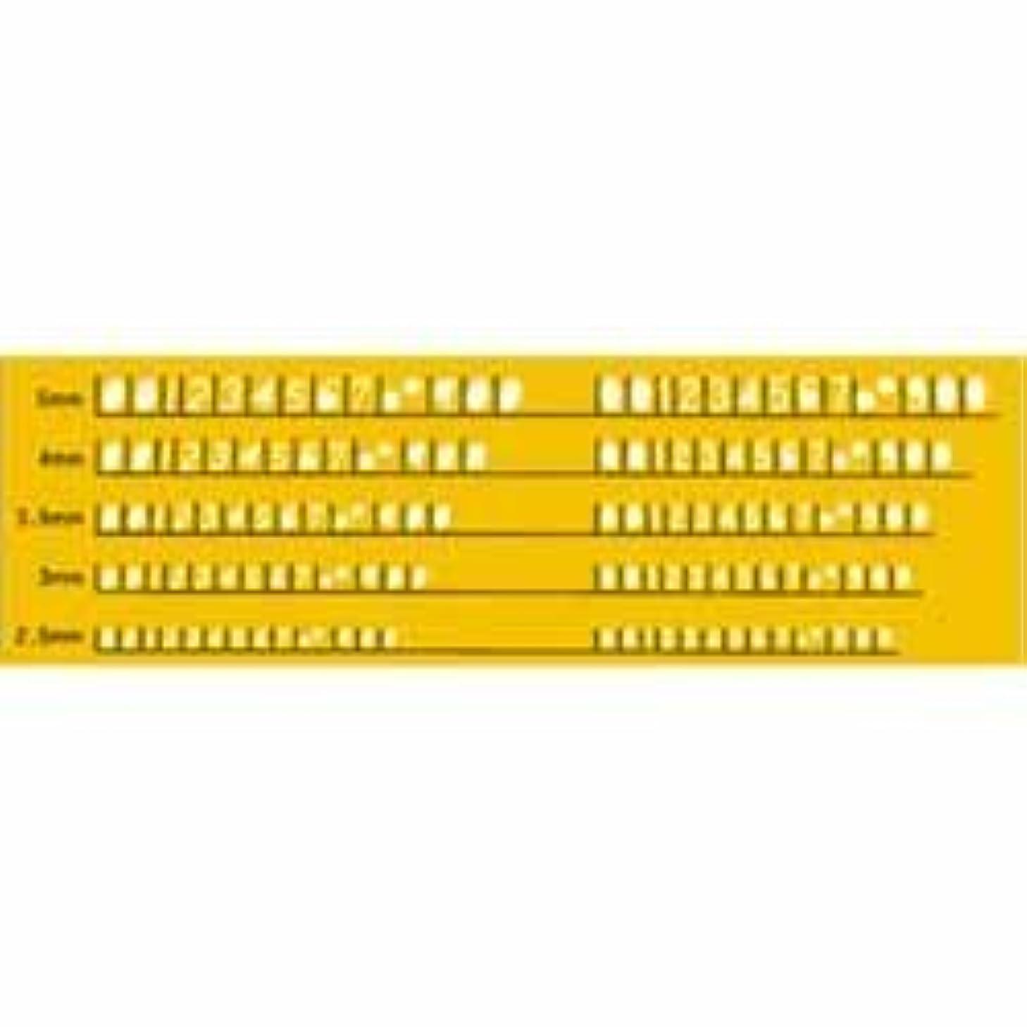 租界質量処方する内田洋行 テンプレート No.42 数字定規 1-843-1042 00958679【まとめ買い3枚セット】