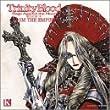 Trinity Blood R.A.M. 第3章 ― カドカワ・サウンドシネマ・シリーズ